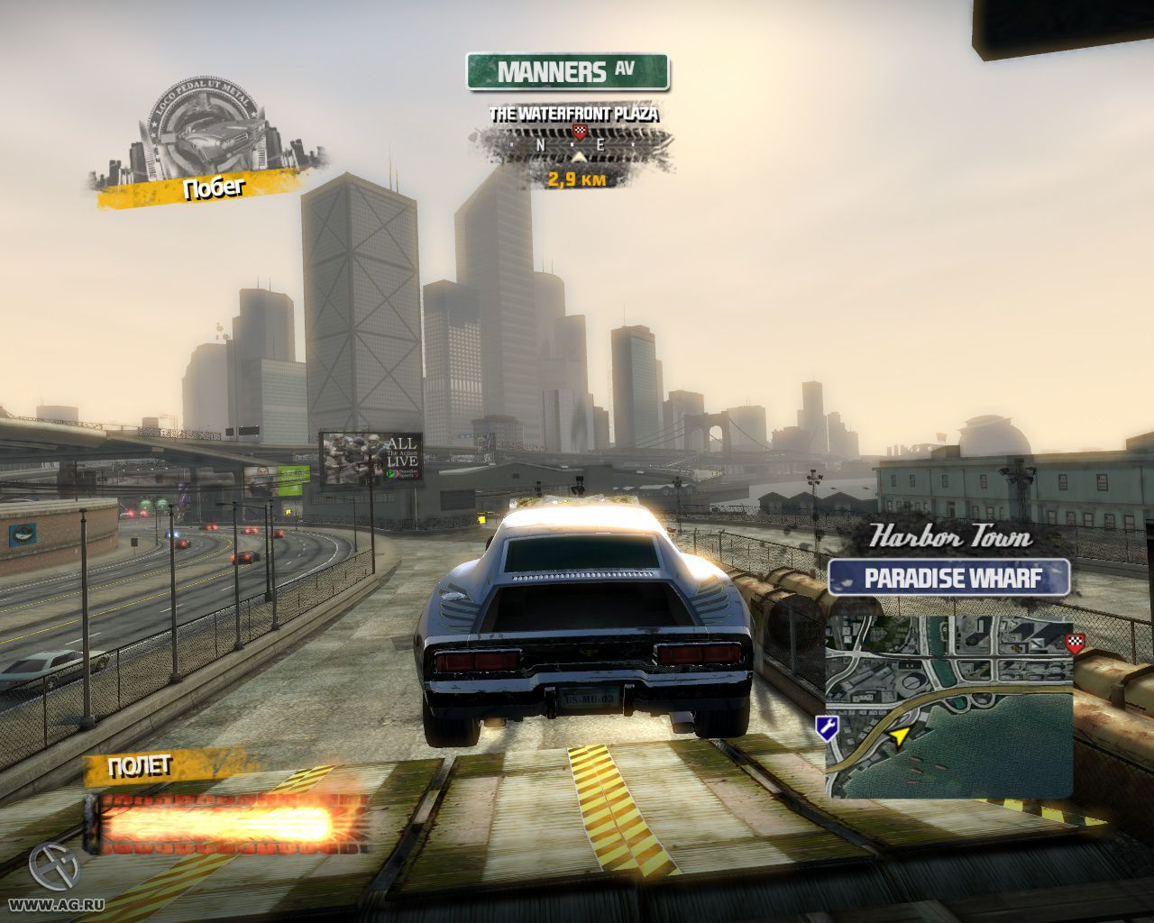 Burnout Paradise: The Ultimate Box (2009) [RUSSOUND] PS3