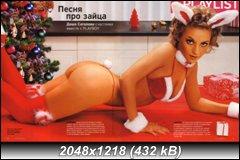 http://i4.imageban.ru/out/2010/10/15/e37ba0a0e682b1d6cbf5ba126b38f793.jpg