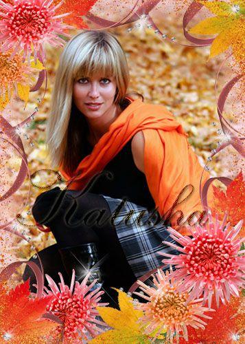 Рамочки для фото - Красавица Осень