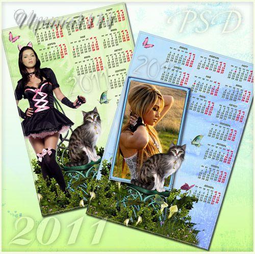 Календарь для Photoshop на 2011 год - Кошечка