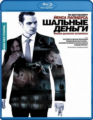 Шальные деньги / Snabba Cash (2010) BDRip 720p