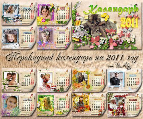 ���������� ��������� ��� Photoshop �� 2011 ���