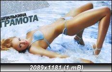 https://i4.imageban.ru/out/2010/11/07/094471a97c581ccb6188fded3f6b84ce.jpg
