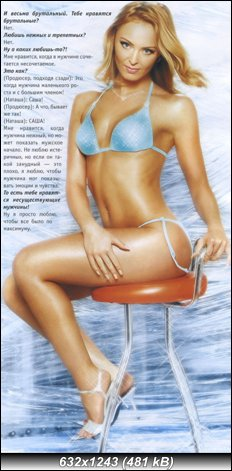 https://i4.imageban.ru/out/2010/11/07/a2954f83e97ee203c931b33076efcdca.jpg