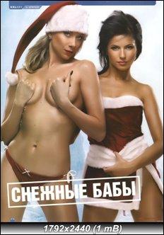 https://i4.imageban.ru/out/2010/11/07/c08534079618c03ca243c05e0ba9a18c.jpg