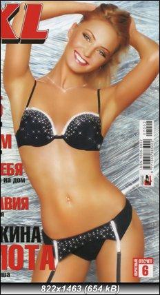 https://i4.imageban.ru/out/2010/11/07/d6b6668976aed5683c650900f194e35c.jpg