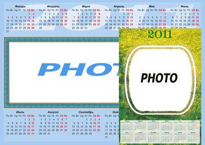 Рамка-календарь-2011(Rus Eng)