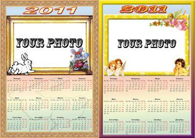Рамка-календарь для Фотошоп-Год Кролика и Ангелочки(Rus/Eng)