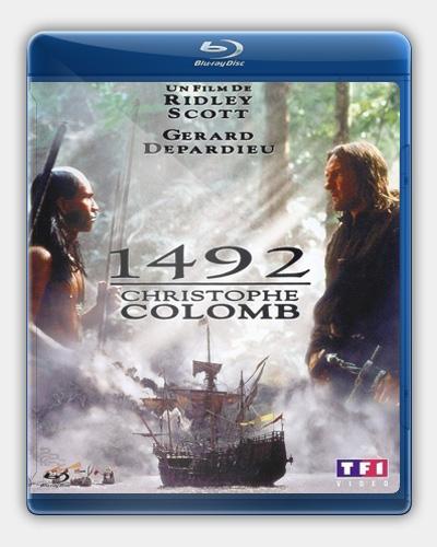 1492: Завоевание рая 1992 - Андрей Гаврилов