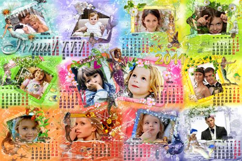 Calendar for Photoshop in 2011 - Little Mermaid PSD | 6750 x 4500 | 300 dpi