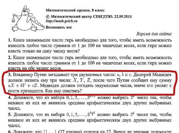 На Донецк проследовала большая колонна российской военной техники, - источник - Цензор.НЕТ 1586