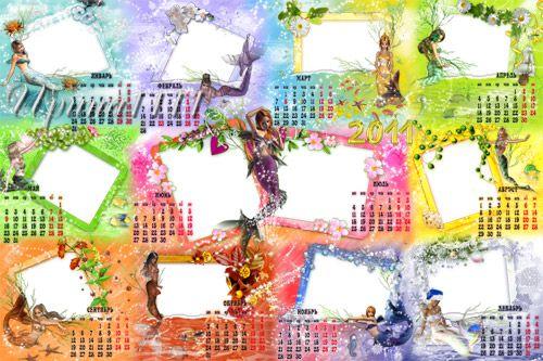 Календарь для Photoshop на 2011 год - Русалочка