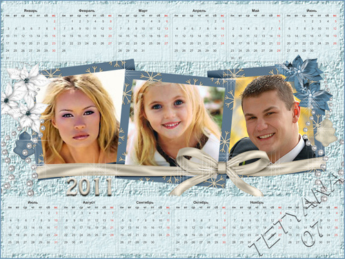 "Рамочка-календарь на 2011 год  ""Мама+папа+я"""