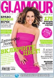 http://i4.imageban.ru/out/2010/12/04/3edecc85531c91d11aaa99e7f034ac81.jpg