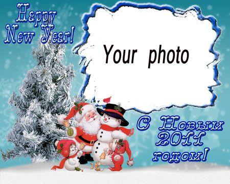 Новогодняя рамка для фотошоп-Новогодняя №3