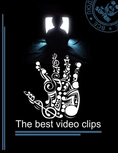 Лучшие видеоклипы/ Клипы в навал. №4 (2010) HDTVRip by Suprug