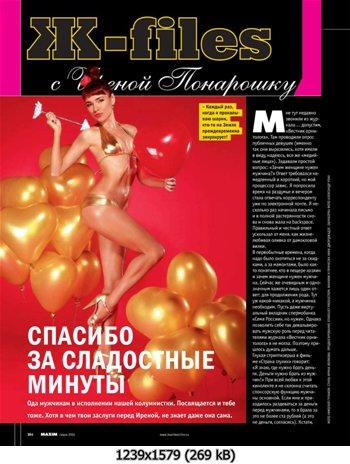 https://i4.imageban.ru/out/2010/12/13/488fe4e782514980249813329504f795.jpg