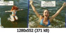 https://i4.imageban.ru/out/2010/12/13/524712913f4dfc484a28492d84cc03d1.jpg