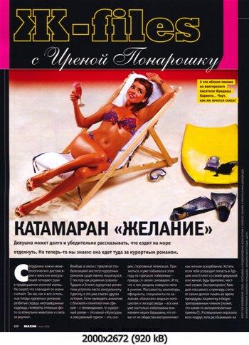 https://i4.imageban.ru/out/2010/12/13/7c4fc79bcb3c66d1cfd2ab19a8e3f5bb.jpg