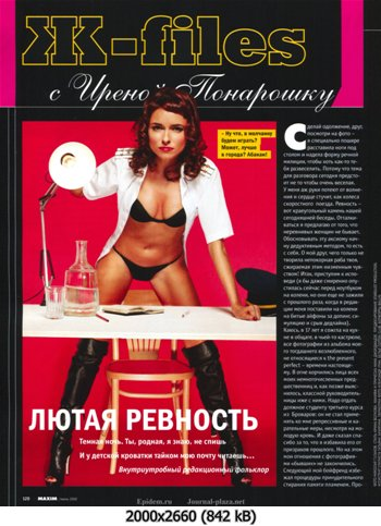 https://i4.imageban.ru/out/2010/12/13/965e65b147d29aa1f5d91700dd3e81dc.jpg