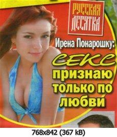 https://i4.imageban.ru/out/2010/12/13/9d11669476aedd7047566e955324777a.jpg