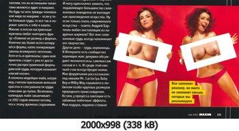 https://i4.imageban.ru/out/2010/12/13/dce695ba08d09025ba04fc517eeb4a13.jpg