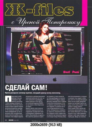 https://i4.imageban.ru/out/2010/12/13/eeab46c0b53696a1a24027e9df77e90b.jpg