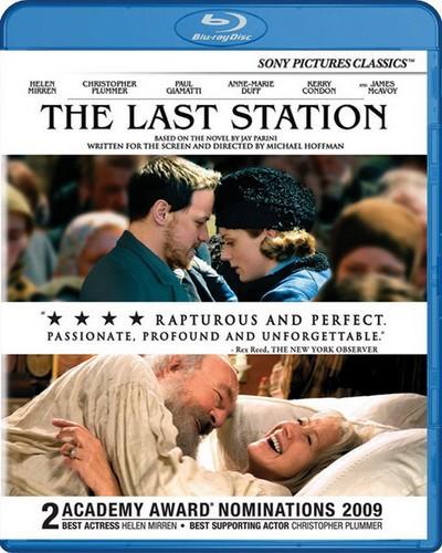 Последнее воскресение / The Last Station (2009) BDRip 720p