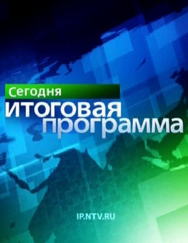 Новости хоккея россии и европы