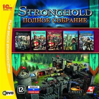 Stronghold. Полное собрание (1С-СофтКлаб) (Rus) [L]