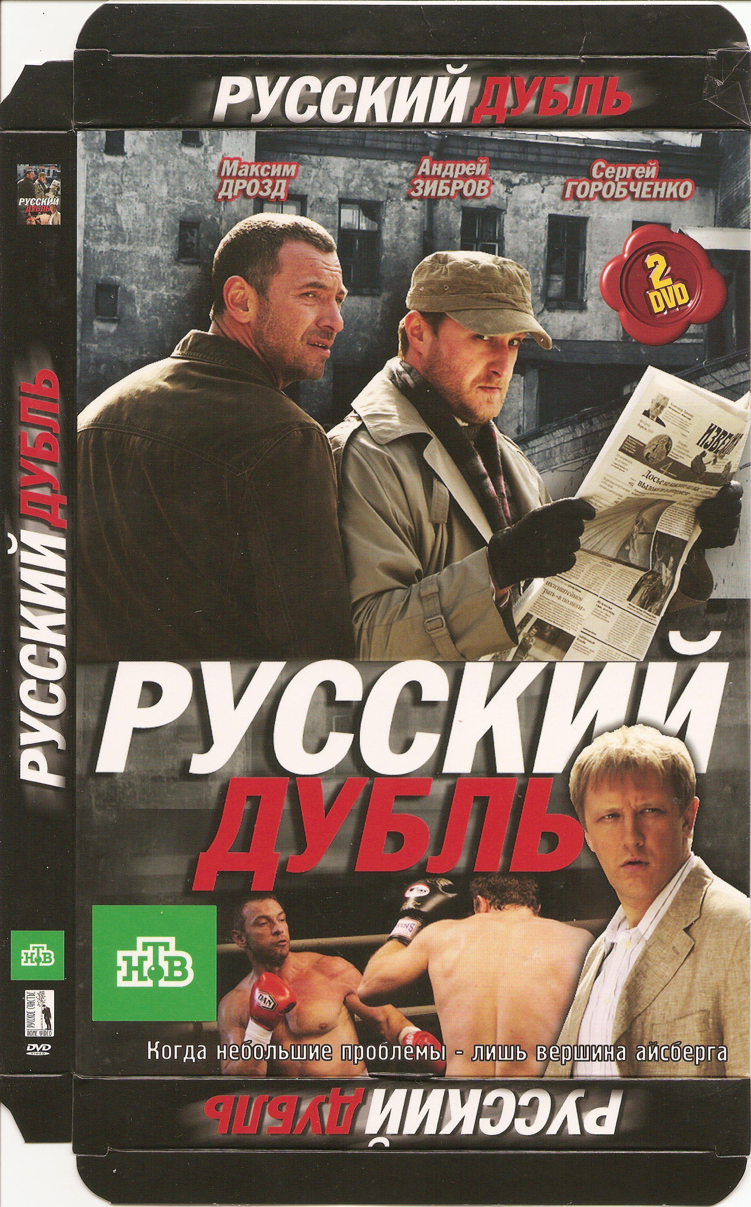 Сех онлайн русский 12 фотография