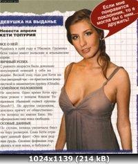https://i4.imageban.ru/out/2011/01/05/0b7c4eff5f7af2f88ecd41c942501ede.jpg