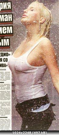 https://i4.imageban.ru/out/2011/01/05/6f80a55c8f16393918087cfe5be69730.jpg