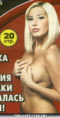 https://i4.imageban.ru/out/2011/01/05/c4d7ece15fe4618a4a371f9d16157430.jpg