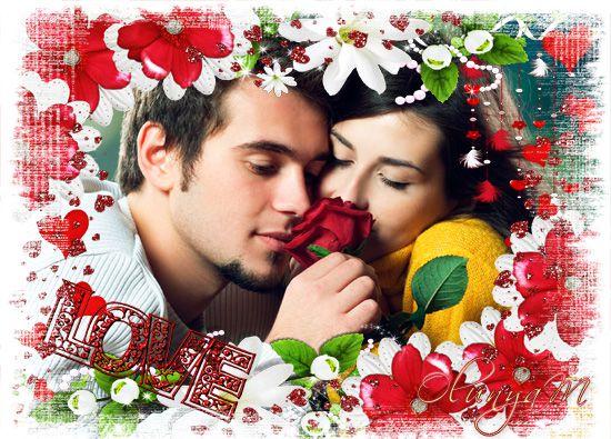 Рамка влюбленным - Love
