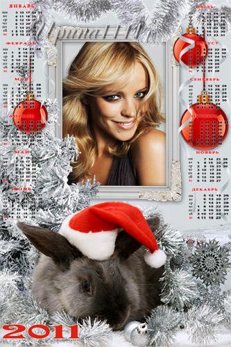 Календарь  для Photoshop на 2011 год - Год кролика