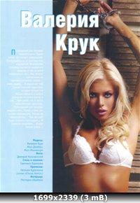 https://i4.imageban.ru/out/2011/01/08/f4576f358bfa0a4fb48afb7d0ca29c2d.jpg