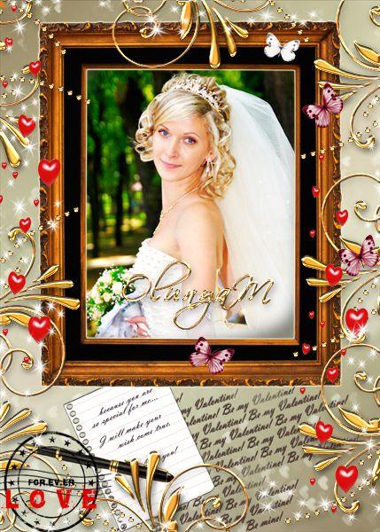 Романтическая рамка для фото - Моя золотая