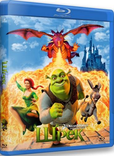 Шрек / Shrek (Эндрю Адамсон, Вики Дженсон / Andrew Adamson, Vicky Jenson) [2001, Мультипликация, сказка, Blu-ray Disc 1080p CEE] DUB + rus sub