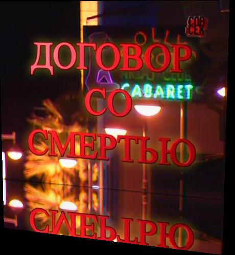 retroporno идентификация фильмов retropornonet эротика в