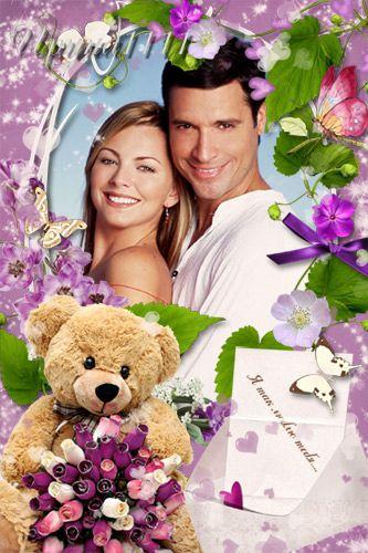 Рамка для Photoshop - Любимый медвежонок
