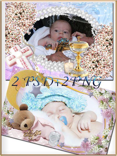2 Рамки для малышей - Таинство крещения и Сладкий сон