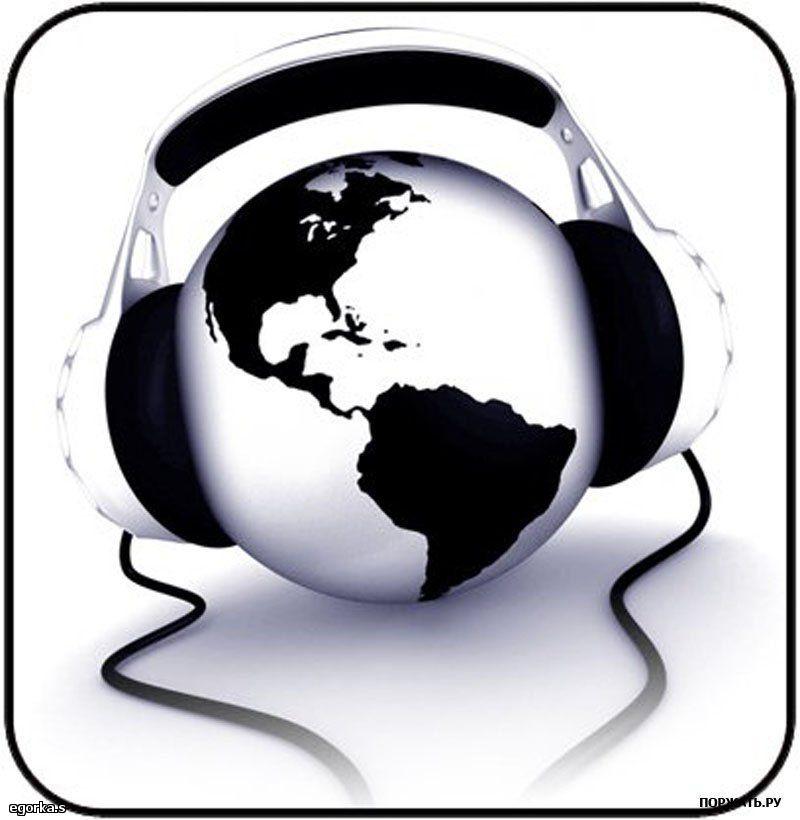 Рингтоны для мобильного - мелодии MP3 на звонок (2011)