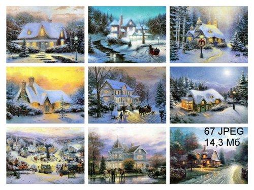 Houses Thomas Kinkade