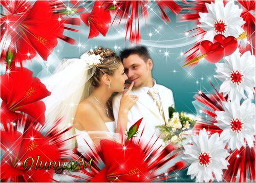 Рамка для влюбленных - Вспышка любви