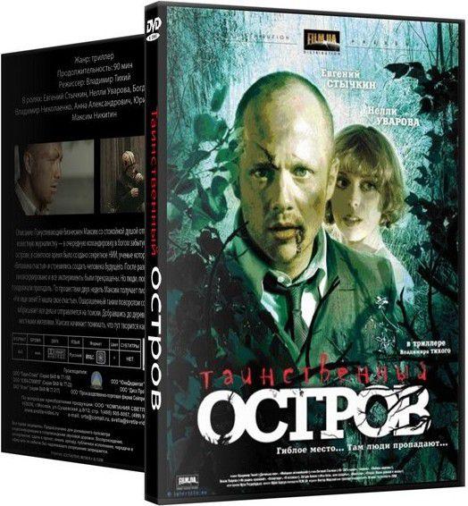 ������������ ������ (2008/DVDRip)