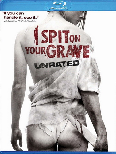 � ���� �a ���� ������ / I Spit on Your Grave (2010) BDRip 720p