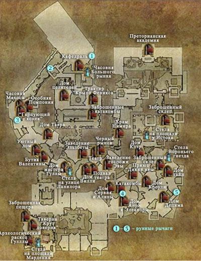 Прохождение игры Divinity 2: The Dragon Knight Saga