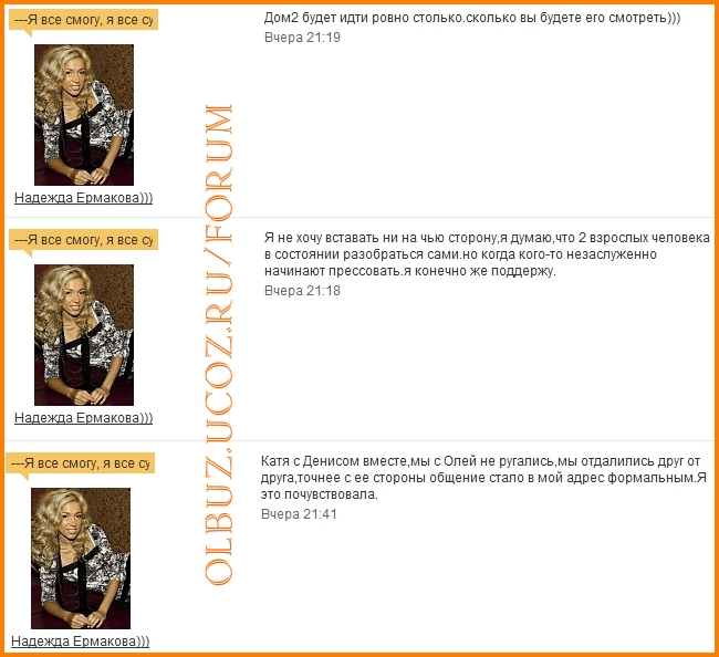 http://i4.imageban.ru/out/2011/02/13/33b29301993f133ff2f88a237c85e600.jpg