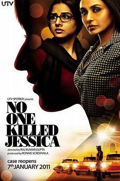 Никто не убивал Джессику / No One Killed Jessica (2010/DVDRip)